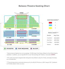 One World Theatre Seating Chart Concert Clean One World