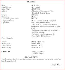 Unique Free Fax Cover Sheet Resume Pdf