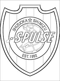 Kleurplaten Shimizu S Pulse Gratis Kleurplaten
