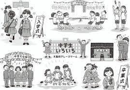 卒業 文集 イラスト