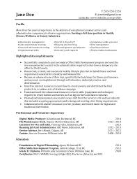 Maintenance Clerk Sample Resume Enchanting Resume Sample