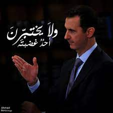 محبي السيد الرئيس بشار الأسد - Reviews