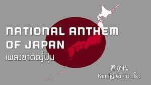 National Anthem of Japan - เพลงชาติญี่ปุ่น