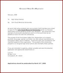 I751 Cover Letter Resume Cv Cover Letter