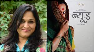 makers of marathi film nude accused of plagiarism the n express nude which is directed by ravi jadhav is said to be copy of manisha kulshreshtha s story