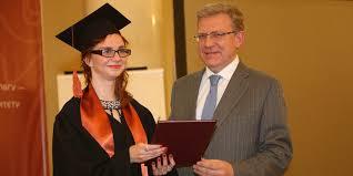Торжественная церемония вручения дипломов Факультет свободных  140624 3