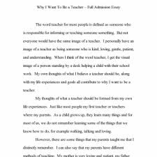 college application essay person influence drugerreport web   college essay examples influential person college application essay person influence drugerreport web college examples format