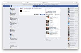 Jak zablokować kogoś na facebooku
