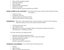 resumes skills section type my custom resume cover letter editor