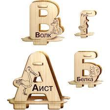 Сборная деревянная модель <b>Wooden Toys</b> Алфавит-<b>конструктор</b> ...