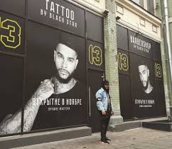 тимати сделал татуировку мастеру своего салона онлайн журнал о тату