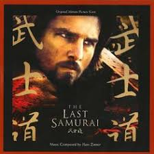 the last samurai soundtrack cover cover for the soundtrack to