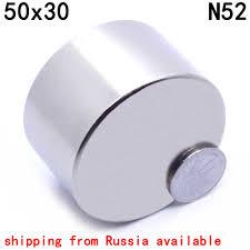 <b>ZHANGYANG 1pcs</b> Neodymium magnet 60x30 mm gallium metal ...