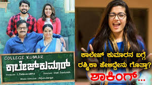 college kumar new kannada movie review rashmika mandanna  college kumar new kannada movie review rashmika mandanna public studios exclusive