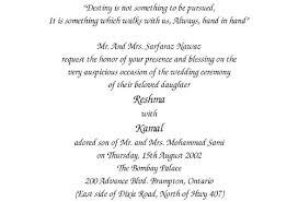 our wording templates madhurash Muslim Wedding Invitation Wording Template Muslim Wedding Invitation Wording Template #29 Muslim Wedding Invitation Text