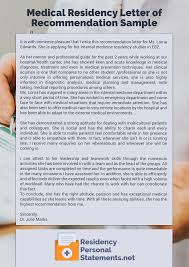 Letters Of Recommendation Personal Letter Of Recommendation For Medical Residency