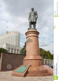 Pyotr Stolypin Photos - Free & Royalty-Free Stock Photos from Dreamstime
