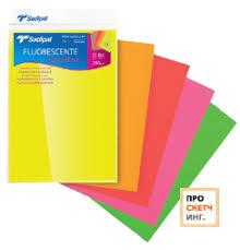 <b>Розовая бумага</b> купить Яркая цветная бумага в официальном ...