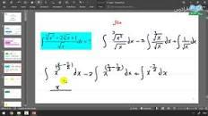 Image result for آموزش انتگرال گیری ریاضی عمومی 1