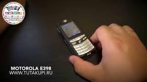 Телефон Motorola E390 — купить по ...