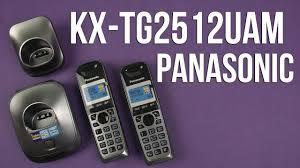 kx tg2511rum