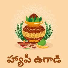 Gudi padwa is celebrated in maharashtra and the people of karnataka and arunachal pradesh observe ugadi. Pk77wne Vp59tm