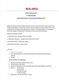 a research paper on malaria prophylaxis essay on medicine research paper on malaria