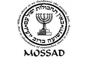 Image result for MOSSAD LOGO