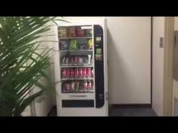 Junk Food Vending Machines Enchanting Junk Food Vending Machine In AMA Foyer YouTube