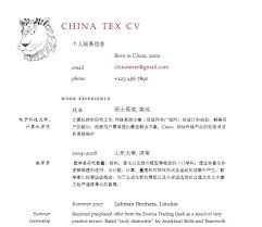 精美中文简历LaTex模板集锦 Piaopiaopiaopiaopiao CSDN博客 Unique Resume 中文