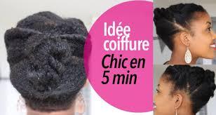 Coiffure Protectrice Mature Cheveux Crepus Curlidole Youtube
