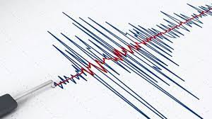 Son dakika haberi: Kayseri'de 3.5 büyüklüğünde deprem - Son Dakika Flaş  Haberler
