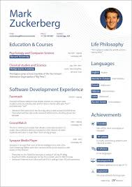 Simply Online Resume Free Image Of Free Resume Download 79838 Free