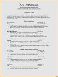 Cv Template Key Skills Luxury Images Skill Based Resume Template