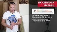 Олексій Гашинський - YouTube