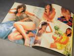 島田沙羅の最新おっぱい画像(20)