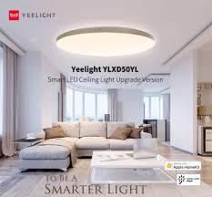 <b>Yeelight YLXD50YL 470mm 50W</b> Surrounding Ambient Lighting ...