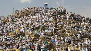 ما هو جبل عرفات , سبب تسمية عرفات بهذا الاسم - رمزيات