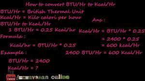 British Thermal Unit Btu Chart How To Convert British Thermal Unit Btu Per Hour To Kilo Calori Kcal Per Hour Youtube