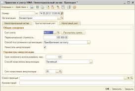 Релизы rghost файлообменник учет нематериальных активов курсовая