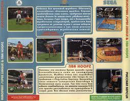 Перевод игры European Super League (DC-версия) (RUS-05172) (Koteuz) для  Dreamcast (DC) | База переводов приставочных игр на русский язык RGdb.info
