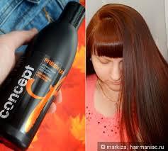 Concept, спасибо за осеннюю сказку! Волосы - шёлк и <b>медная</b> ...
