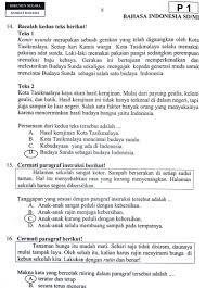 42+ kunci jawaban pts bahasa sunda kelas 4 semester 2 hasil revisi.soal uas/pas sd bahasa sunda kelas 4 semester 2 yang kami sajikan di bawah, berdasarkan kurikulum 2013 (kurtilas) sd terbaru sehingga dapat digunakan oleh sekolah sd yang telah menerapkan kurikulum kurtilas. Kunci Jawaban Bahasa Sunda Kelas 6 Semester 2 Jawaban Soal