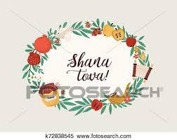 Shana Tova Phrase Inside Round Frame Made Of Leaves Shofar