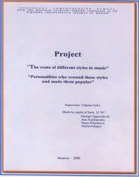 титульный лист отчета по практике юургу образец frangargetilke  титульный лист отчета по практике юургу образец