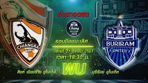 เมื่อวันที่ 1 มีนาคม 2564 ณ ห้องประชุมชั้น 24 อาคารเฉลิมพระเกียรติ การกีฬาแห่งประเทศไทยฯ มีพิธีจับสลากการแข่งขันศึกฟุตบอล ช้าง เอฟเอ คัพ 2020 รอบ 8. ช าง เอฟเอ ค พ 2018 รอบช งชนะเล ศ เสาร ท 27 ต ลาคม 61 True4u Youtube