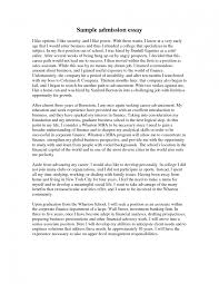 harvard essay writing sample essays accepted by harvard sample mba