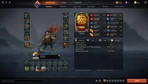 panzar job or game Видео