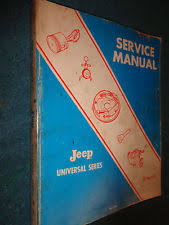 s l225 jpg 1968 1971 jeep shop manual original universal cj dj models 1969 1970