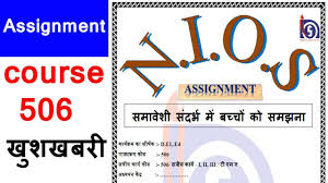 essay about accidents writing process